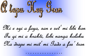 Gedicht A tapu hey gron